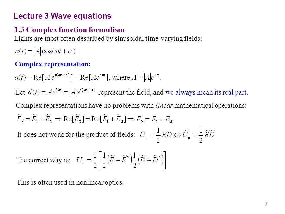 Lecture 3 Wave equations