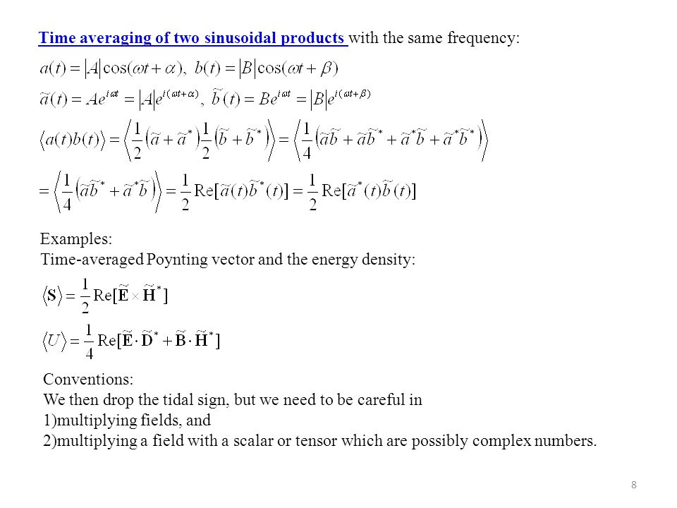 Time averaging of two sinusoidal products with the same frequency: