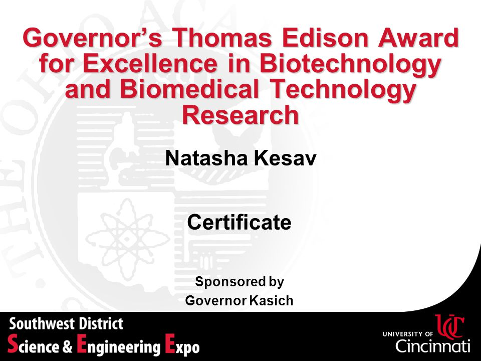 Governor's Thomas Edison Award for Excellence in Biotechnology and Biomedical Technology Research