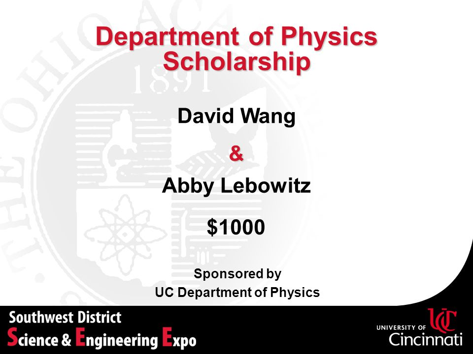 Department of Physics Scholarship