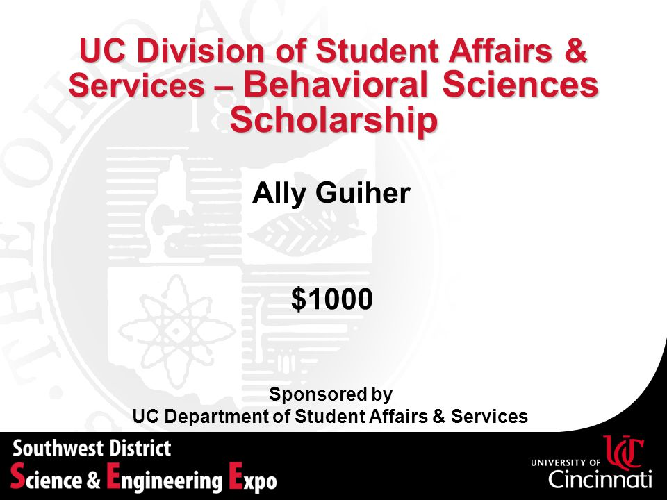 UC Department of Student Affairs & Services