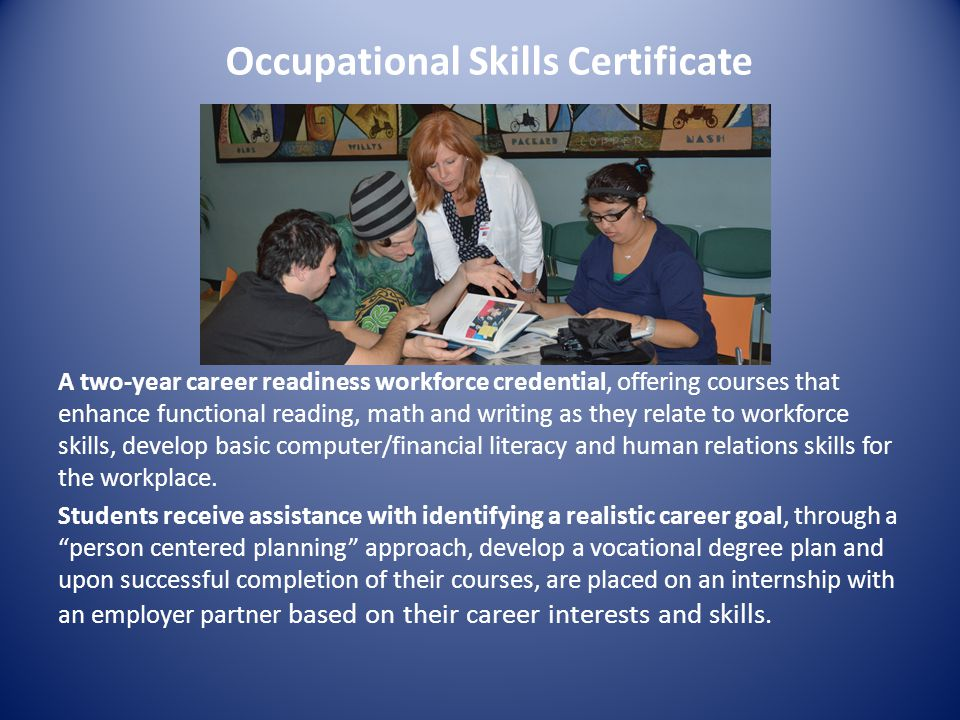 Occupational Skills Certificate