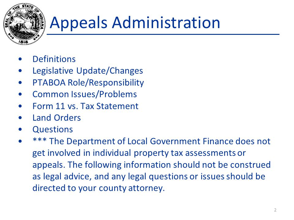 Appeals Administration