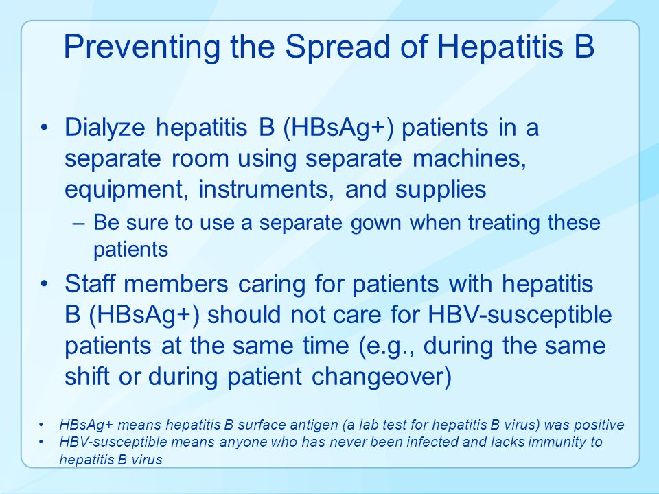 Preventing the Spread of Hepatitis B