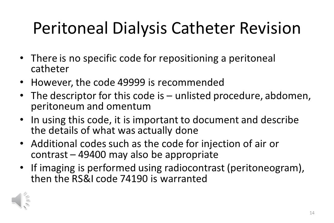 Peritoneal Dialysis Catheter Revision