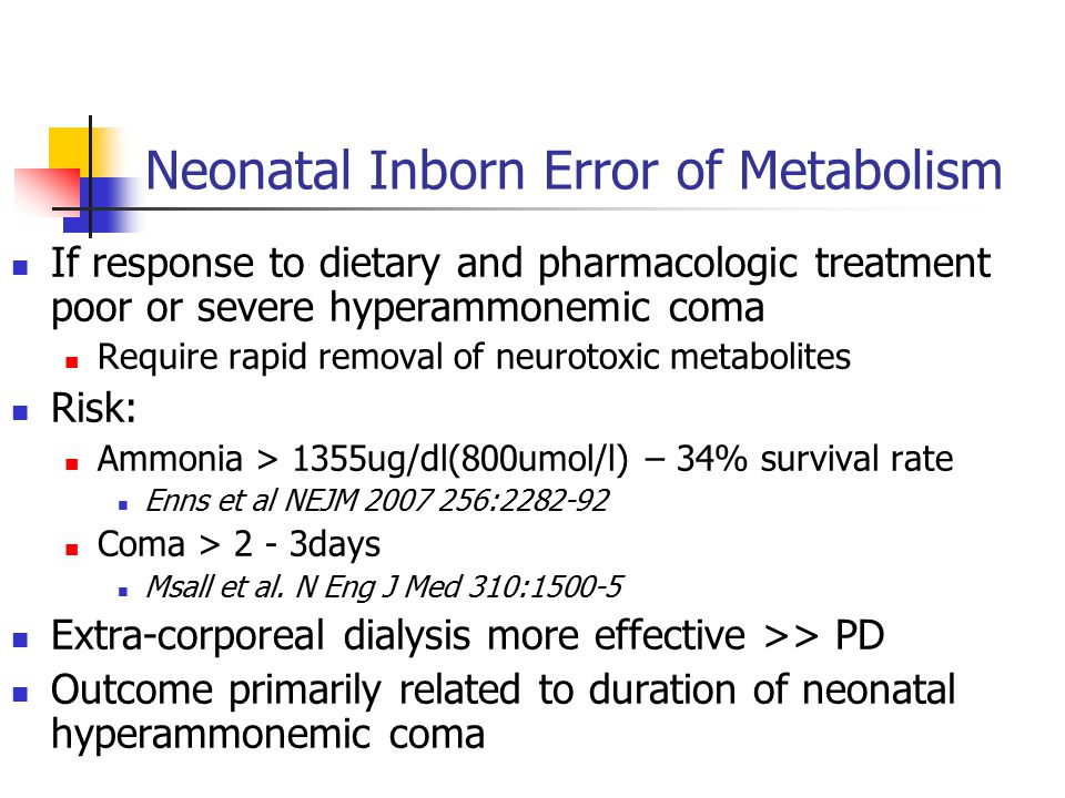 Neonatal Inborn Error of Metabolism