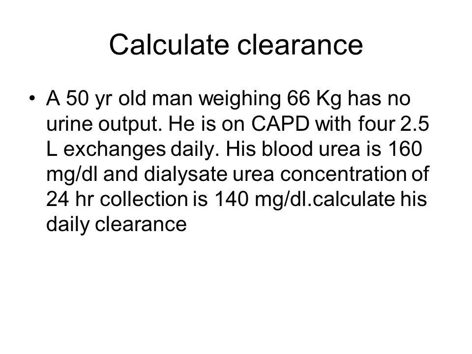 Calculate clearance