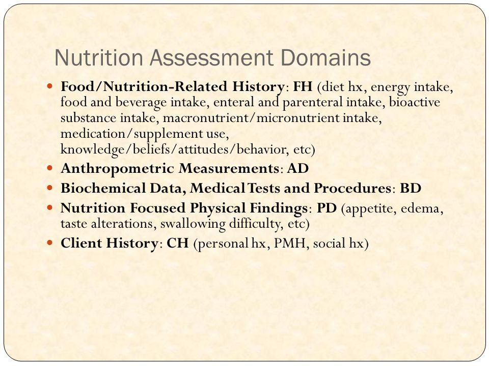Nutrition Assessment Domains