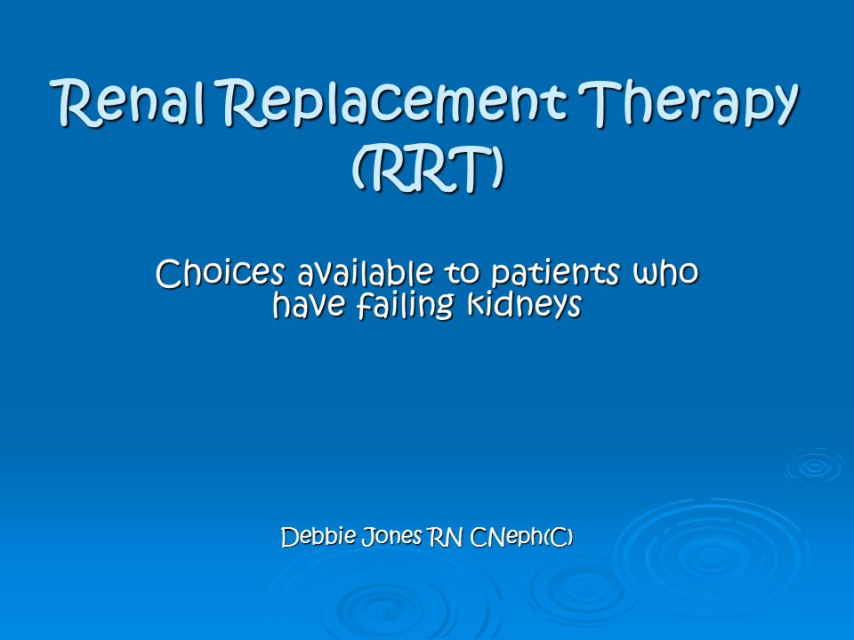 Renal Replacement Therapy (RRT)