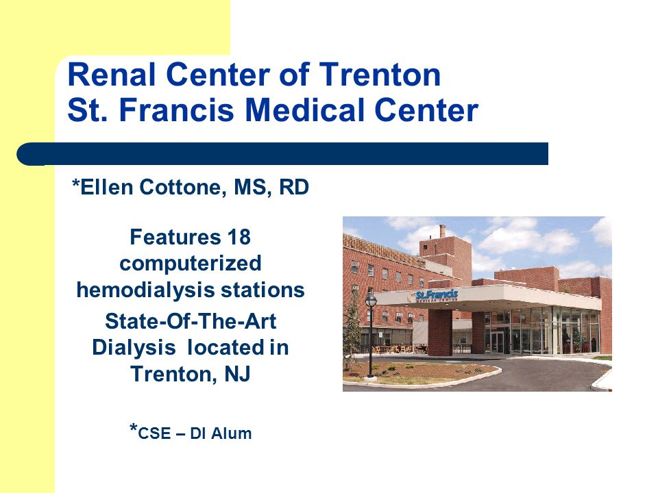 Renal Center of Trenton St. Francis Medical Center