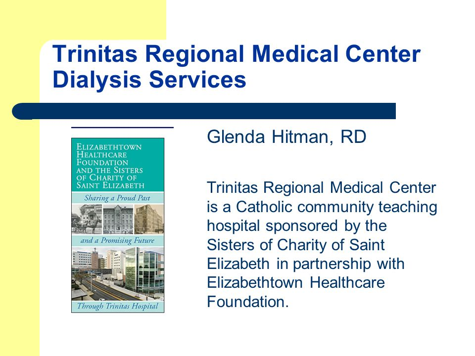 Trinitas Regional Medical Center Dialysis Services