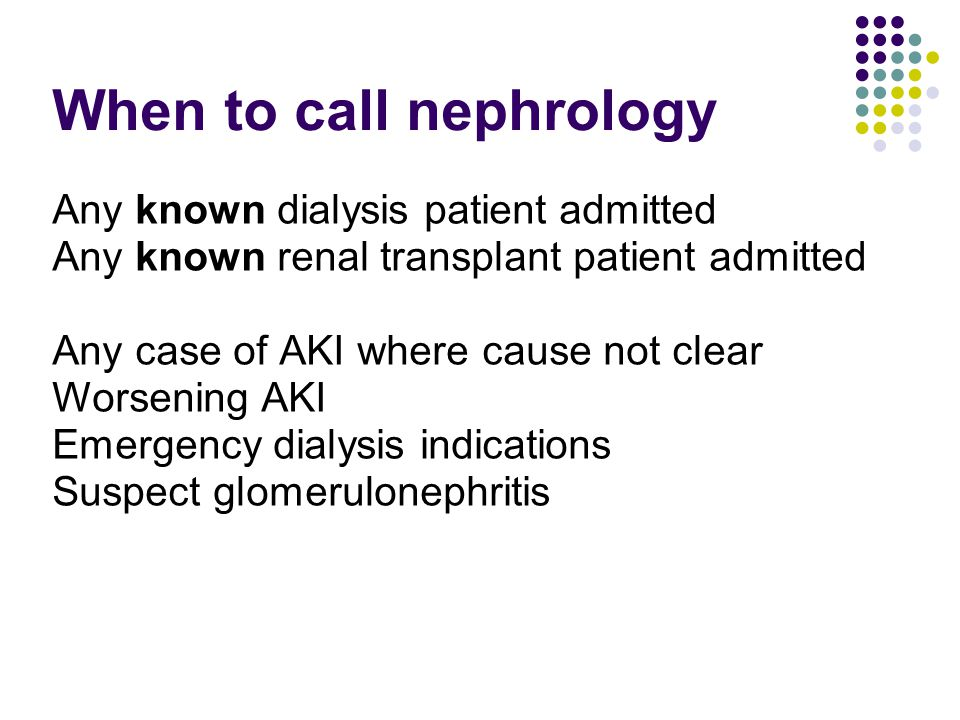 When to call nephrology