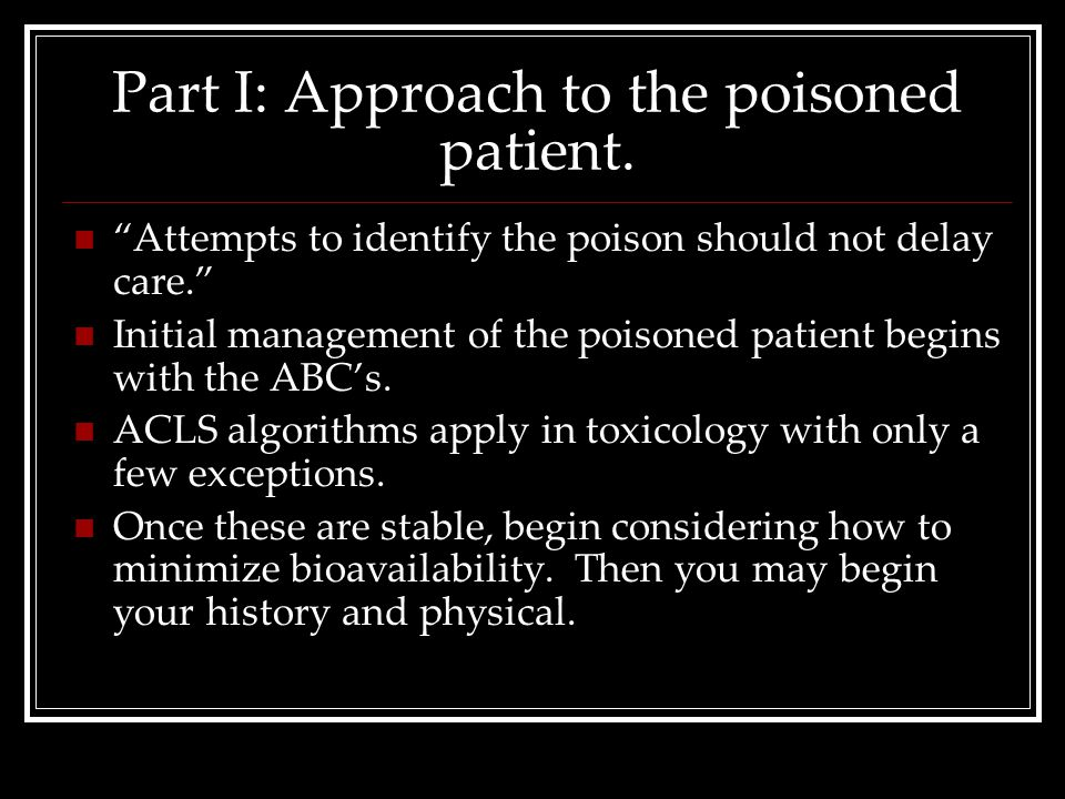Part I: Approach to the poisoned patient.