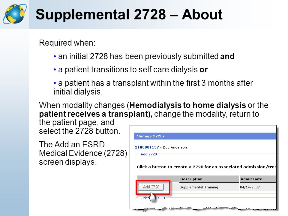 Supplemental 2728 – About Required when:
