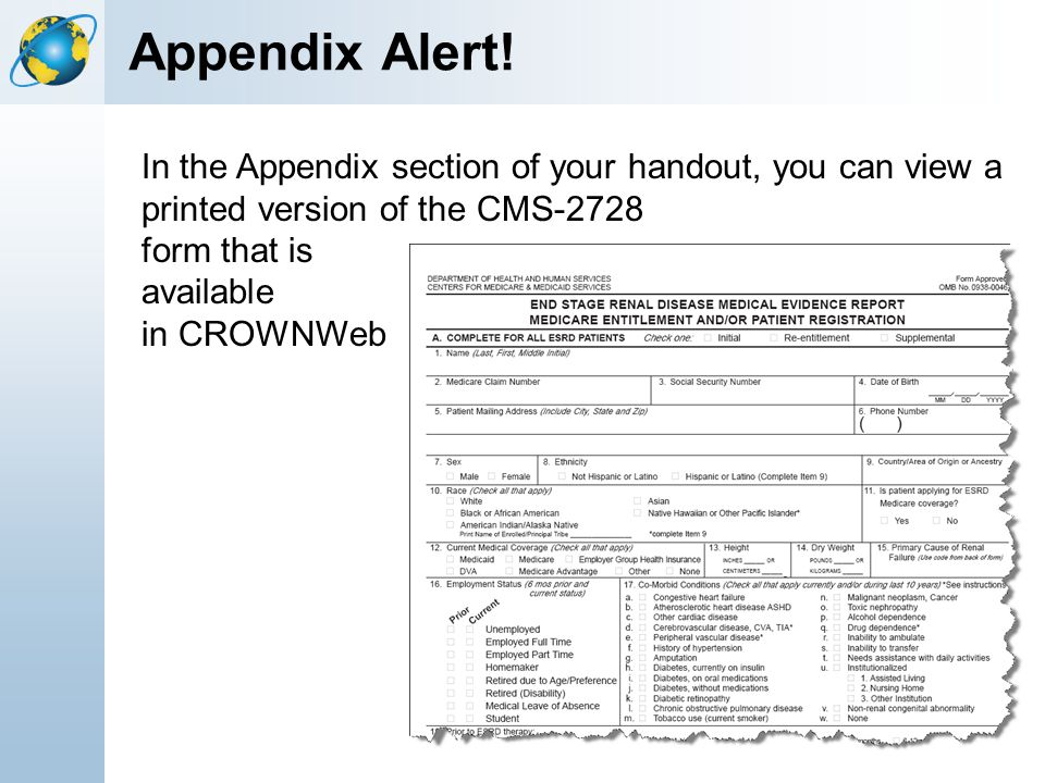 Appendix Alert.