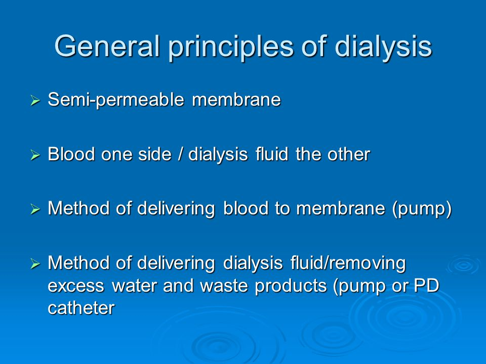 General principles of dialysis