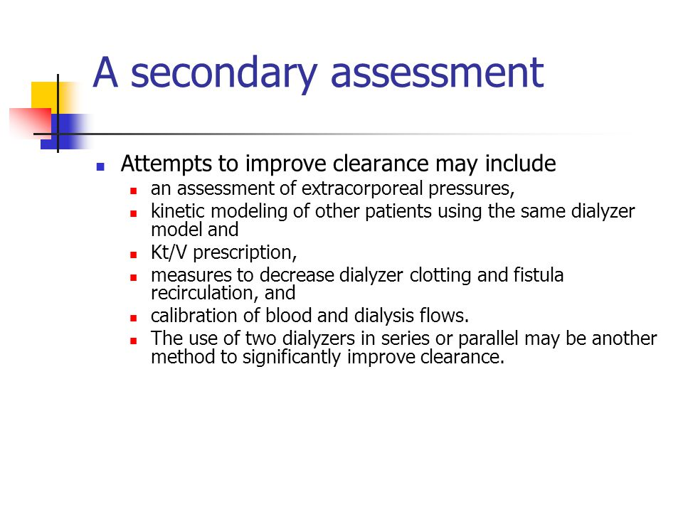 A secondary assessment