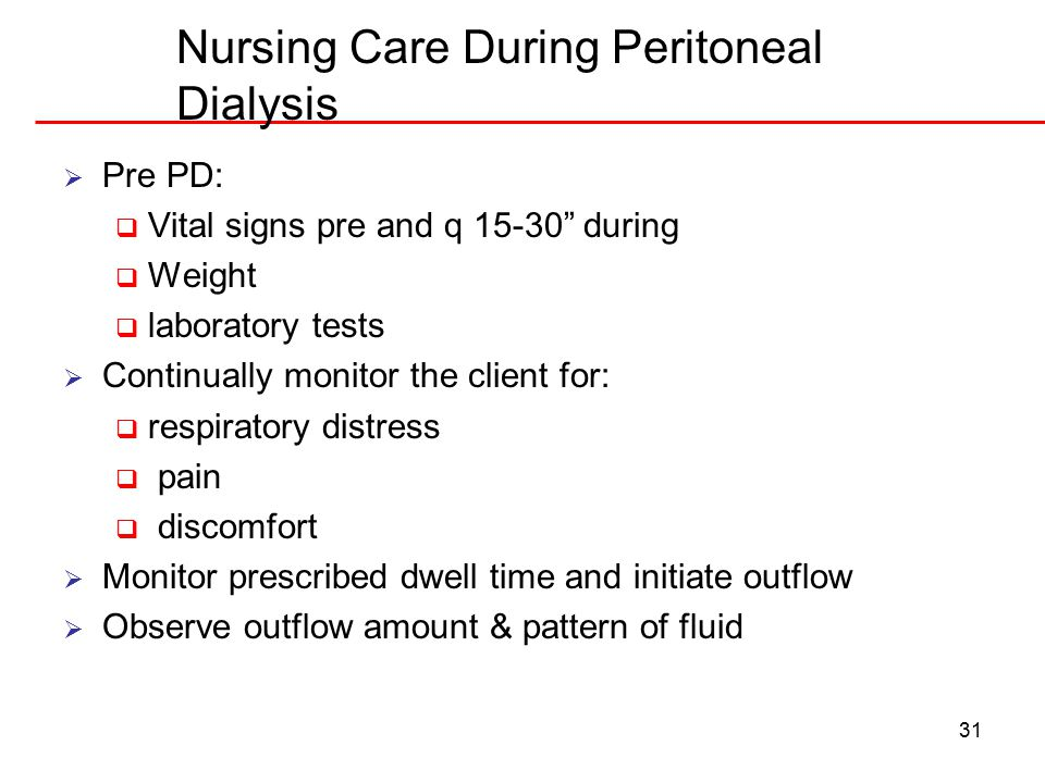 Nursing Care During Peritoneal Dialysis