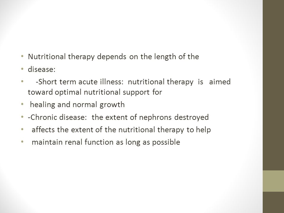 Nutritional therapy depends on the length of the