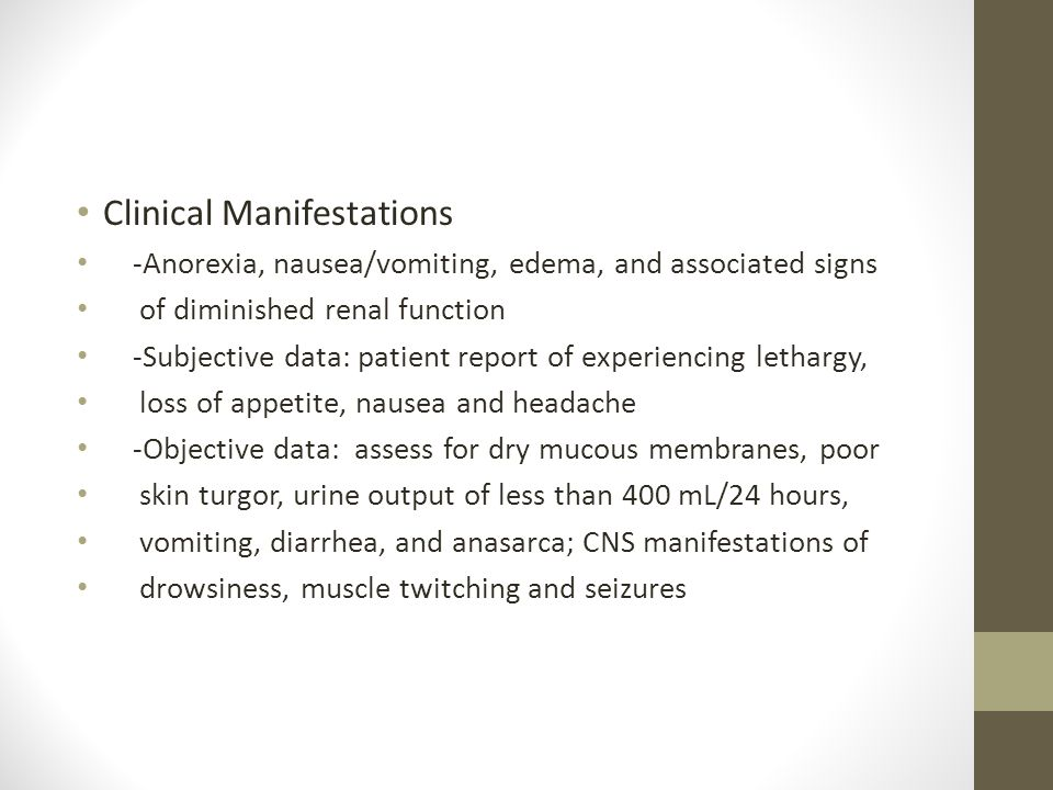 Acute Renal Failure Clinical Manifestations