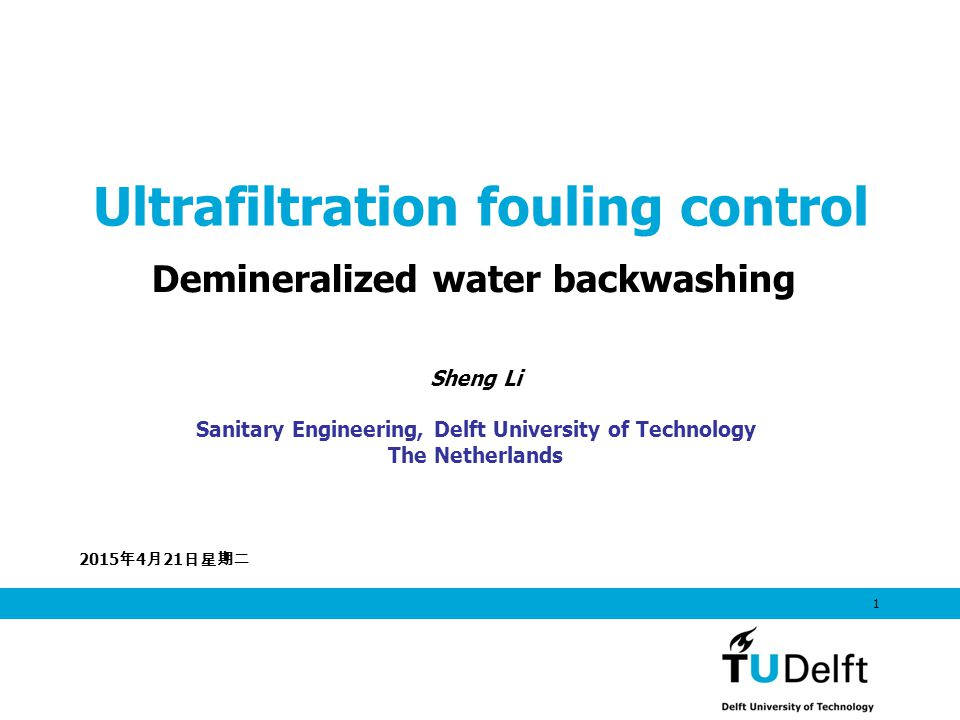 Ultrafiltration fouling control