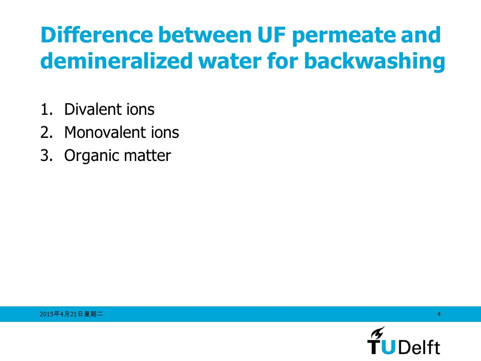 Difference between UF permeate and demineralized water for backwashing