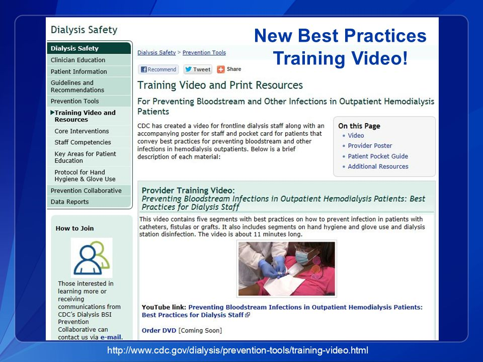 New Best Practices Training Video!