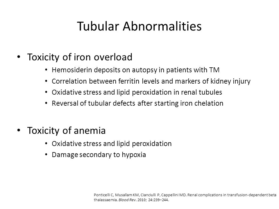 Tubular Abnormalities