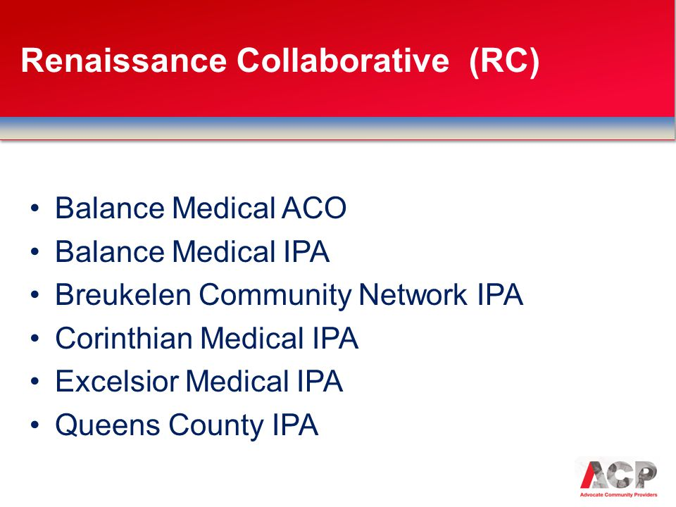 Renaissance Collaborative (RC)