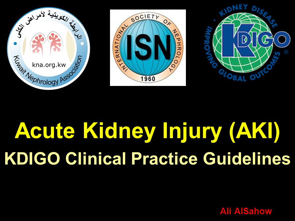 Acute Kidney Injury (AKI) KDIGO Clinical Practice Guidelines