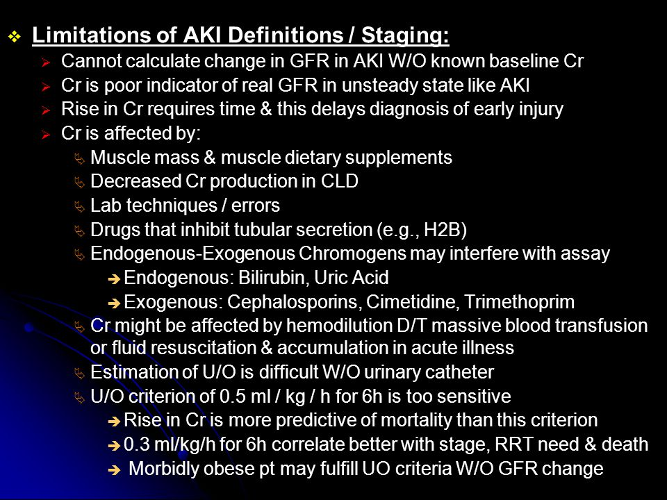 Limitations of AKI Definitions / Staging: