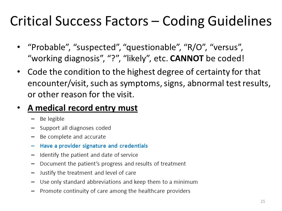 Critical Success Factors – Coding Guidelines