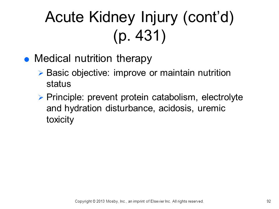 Acute Kidney Injury (cont'd) (p. 431)
