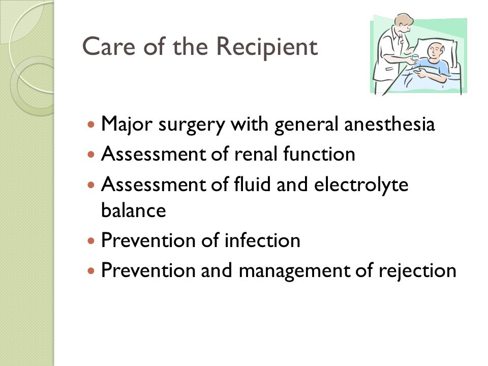 Care of the Recipient Major surgery with general anesthesia