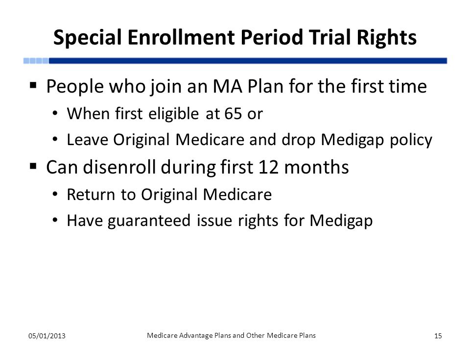 Special Enrollment Period Trial Rights