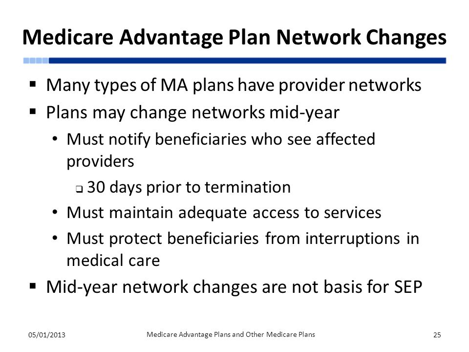 Medicare Advantage Plan Network Changes