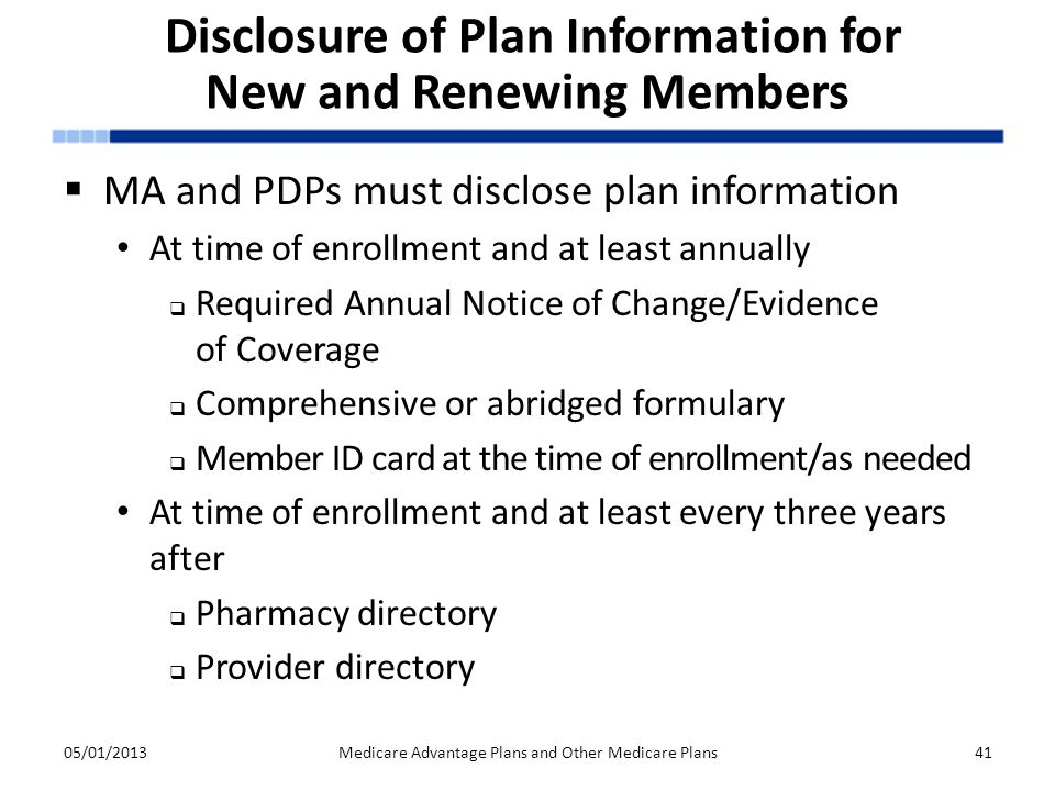 Disclosure of Plan Information for New and Renewing Members