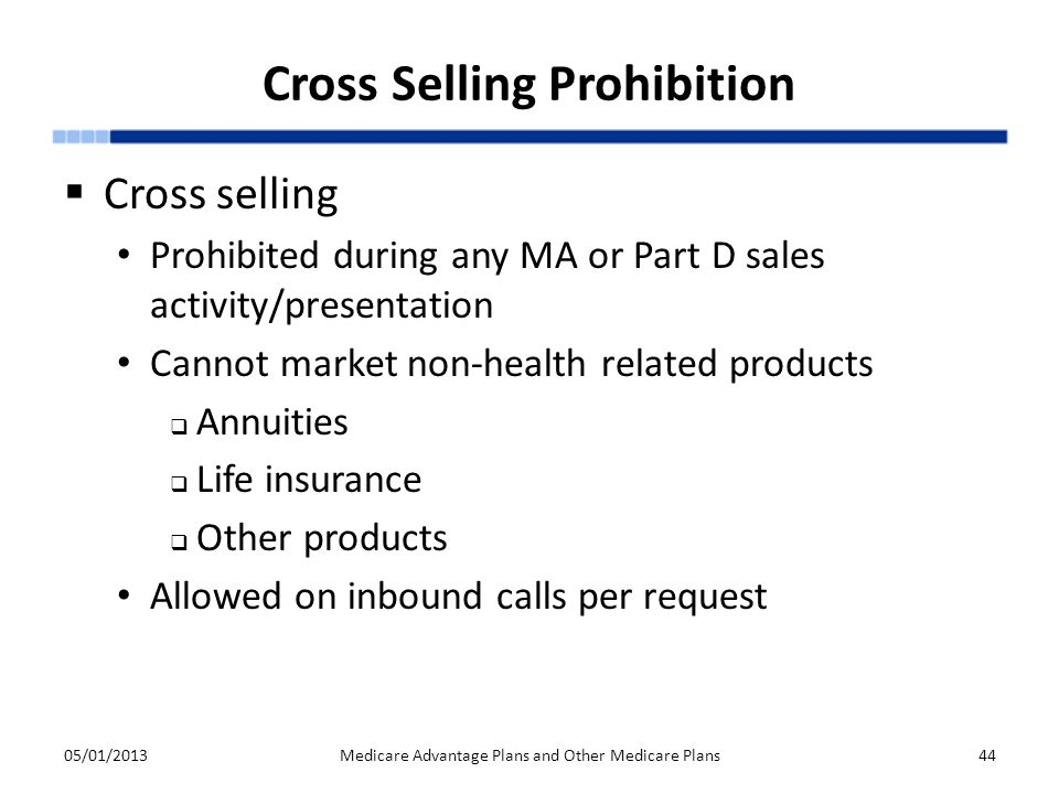 Cross Selling Prohibition