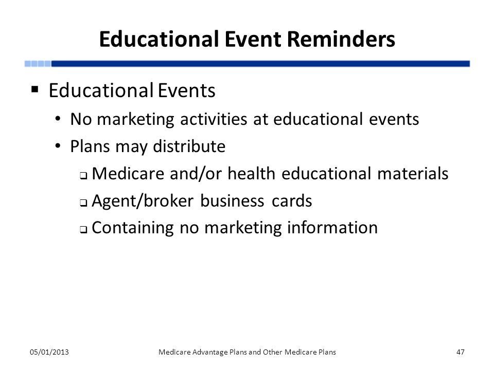 Educational Event Reminders