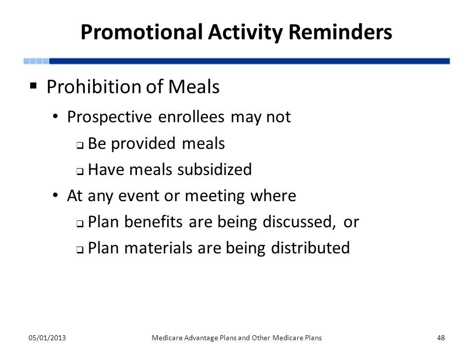 Promotional Activity Reminders