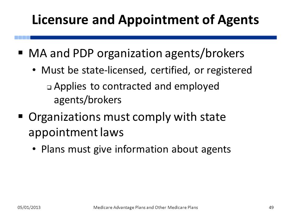 Licensure and Appointment of Agents