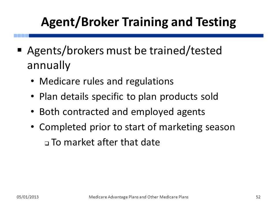 Agent/Broker Training and Testing