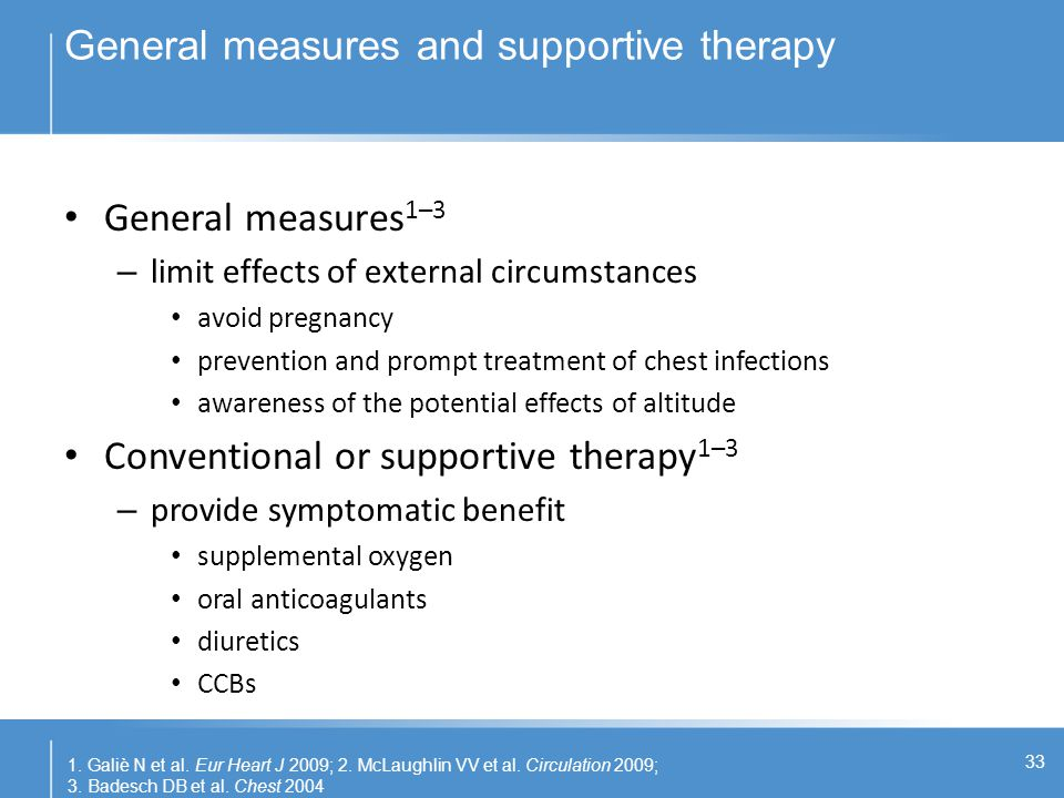 General measures and supportive therapy