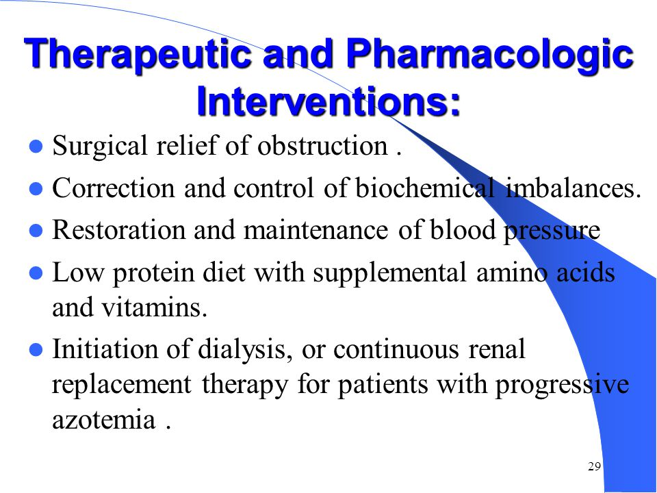 Therapeutic and Pharmacologic Interventions: