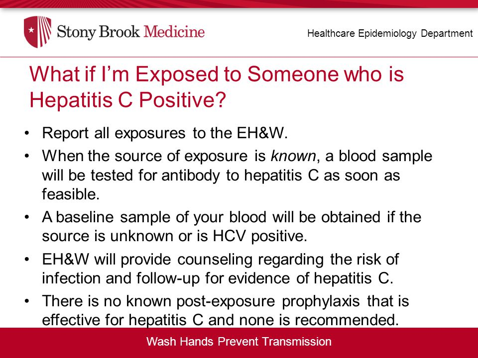 What if I m Exposed to Someone who is HCV Positive