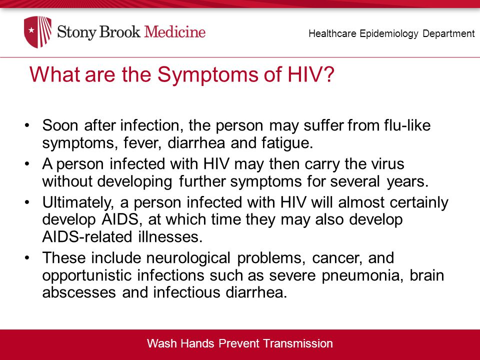 What are the Symptoms of HIV
