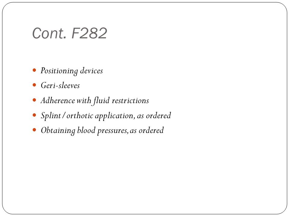 Cont. F282 Positioning devices Geri-sleeves