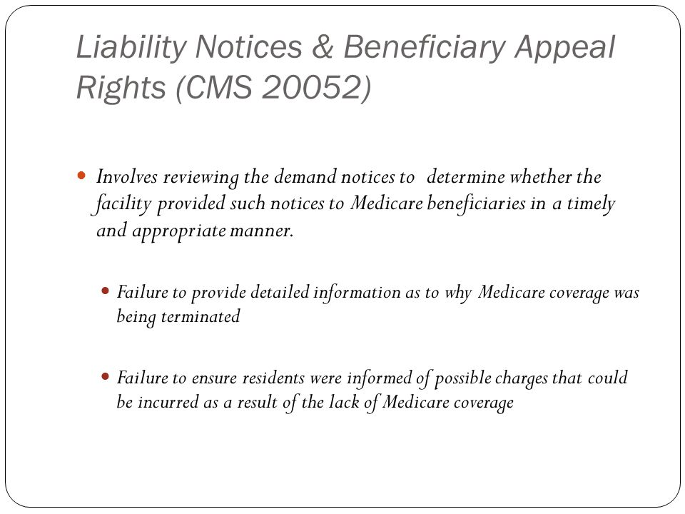 Liability Notices & Beneficiary Appeal Rights (CMS 20052)