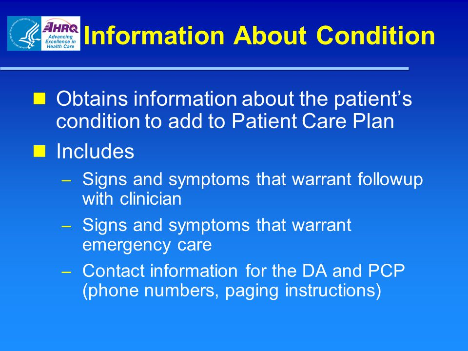Information About Condition