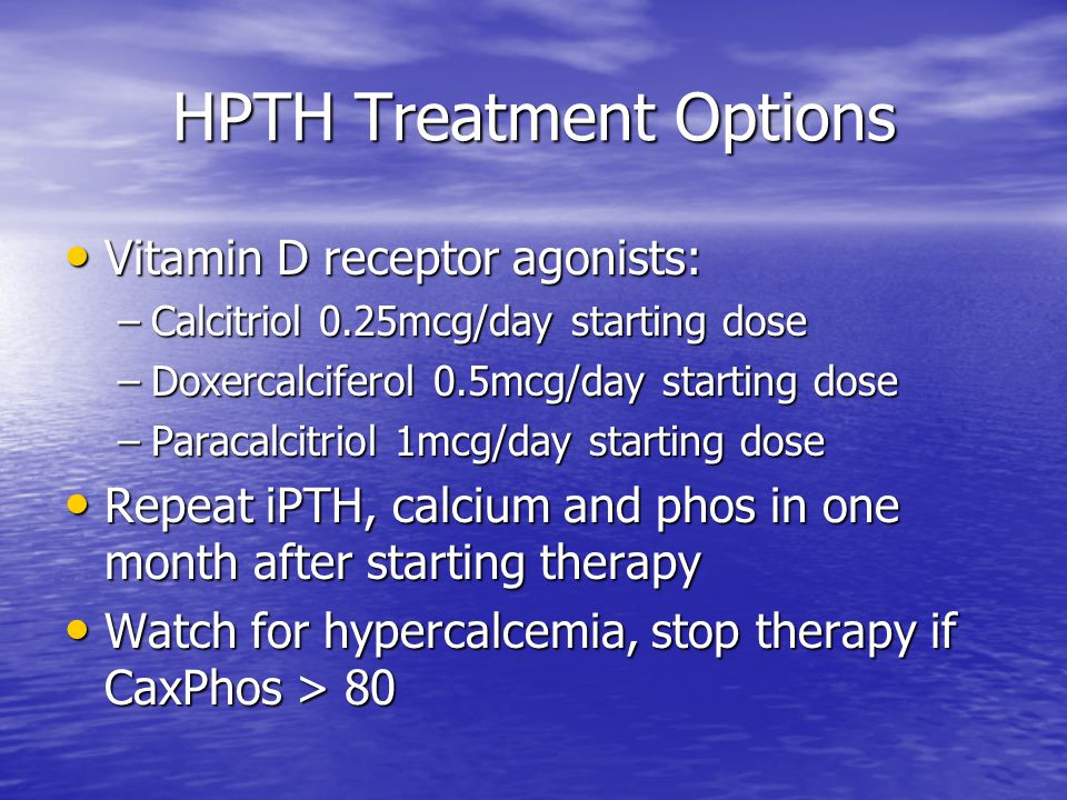HPTH Treatment Options